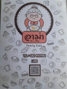 Ar-Ma family Cafe